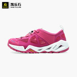 Kaile stone male and female models outdoor climbing shoes upstream wading shoes Dragonfly / wind dragonfly