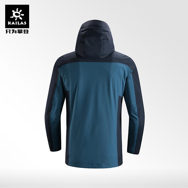 新品防水防风透气三合一冲锋衣 凯乐石冲锋衣男户外