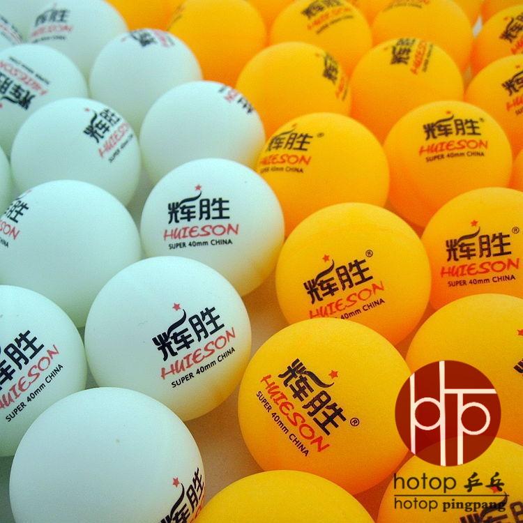 hotop 輝勝一星/1星級乒乓球學生球館訓練用球多球發球機用球40+