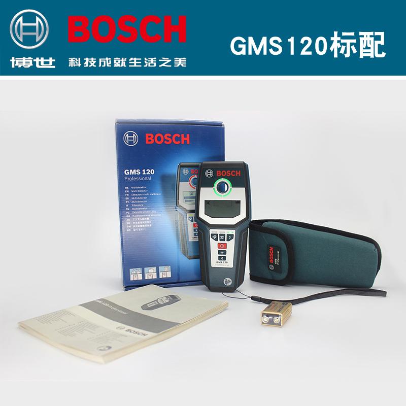 正品博世多功能墙体探测仪GMS120/金属探测器/GMS100M/D-tect150
