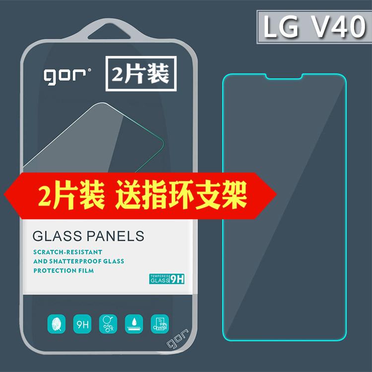 GOR品牌 LG V40 v30 V10 LG V20鋼化玻璃膜 手機螢幕防爆保護貼膜
