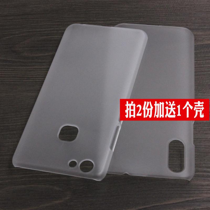 半包硬殼 VIVO NEX Y79手機殼 透明磨砂殼 X7 Plus pc隱形保護套