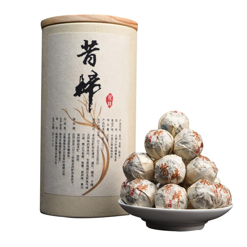 普洱龙珠熟茶特级浓香型 昔归古树手工小沱茶 小龙珠 熟茶 普洱茶