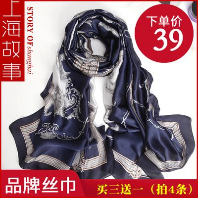 上海故事丝巾女妈妈款春款季百搭围巾中年纱巾长款薄款披肩礼盒装