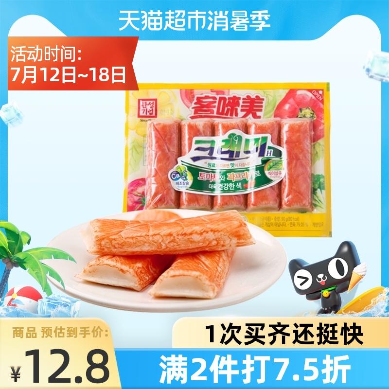 【进口】韩国客唻美蟹味棒蟹棒蟹柳90g追剧休闲小吃即食零食礼包