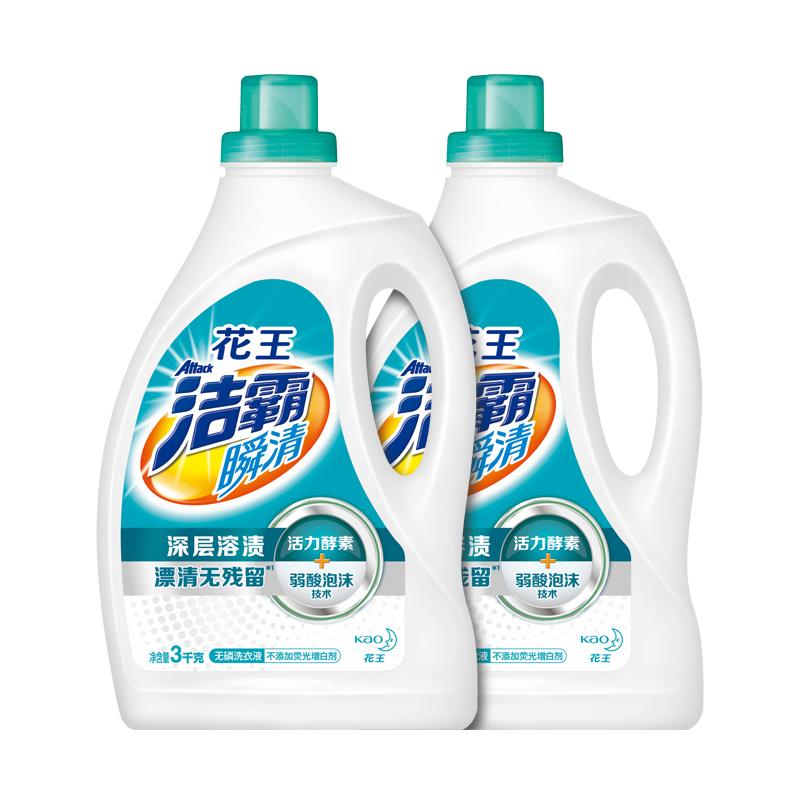 20日20点、88VIP:Attack 洁霸 无磷酵素洗衣液 3kg*2瓶 *5件返后159.77元,合31.95元/件(184.77元+返50元猫超卡)
