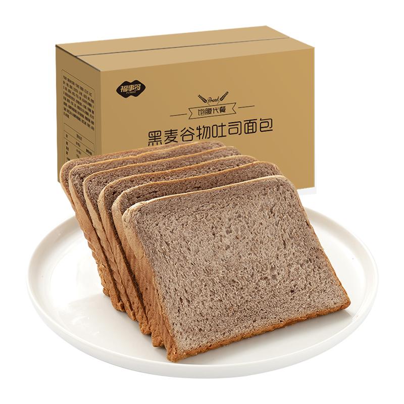 拍2件福事多黑麦面包400g*2