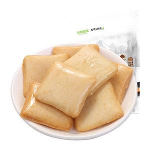 满减三只松鼠老爹鱼豆腐180g零食豆干鸡蛋干小吃散装包装休闲食品