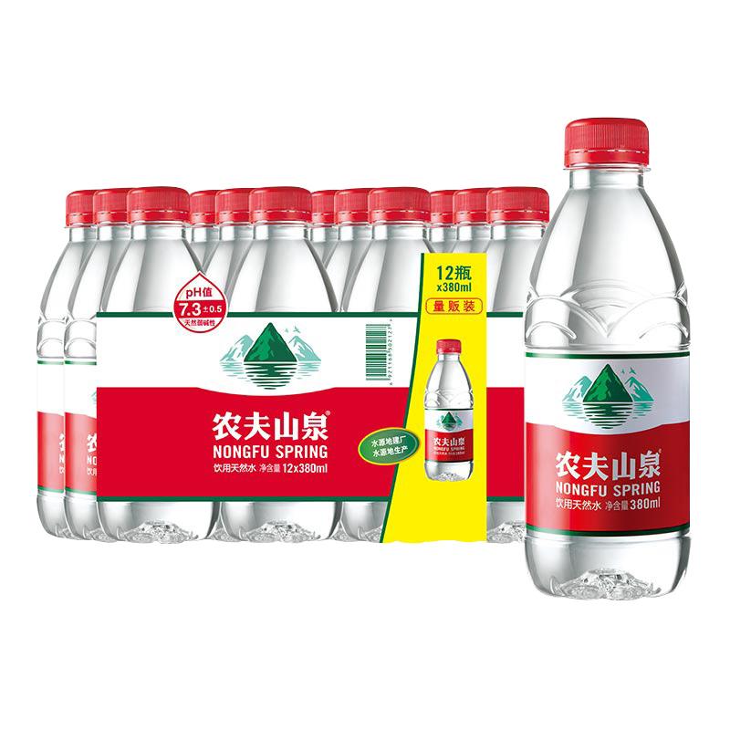 农夫山泉优质天然水源饮用天然水380ml*12瓶塑膜装便携装