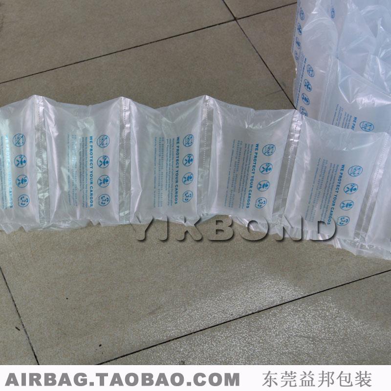 【广东包邮】20*10CM充气袋填充袋空气袋缓冲包装800个每包