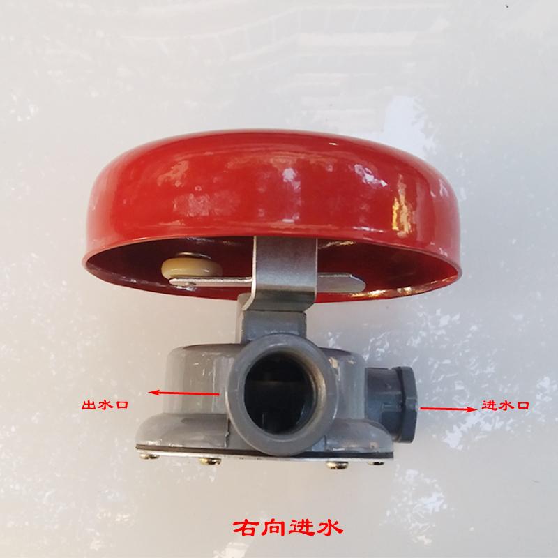 闽山牌消防器材ZSJL200报警阀水力警铃专用型号湿式报警阀配件