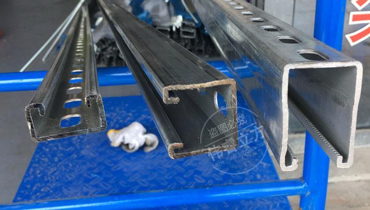 镀锌冲孔C型钢41*21*2.3 U型槽钢 抗震支架 太阳能光伏支架4141