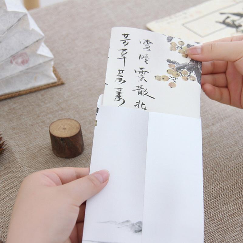 信纸信封套装 品唐 创意国画水墨信纸复古浪漫情书信笺 定制1