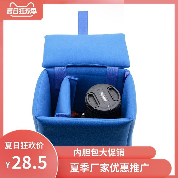 微單單反相機內膽包雙肩包專用超厚攝影包內膽可放休閒包雙肩背中
