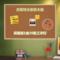 木框软木板照片墙留言板幼儿园主题墙公告栏宣传图钉板办公室背景