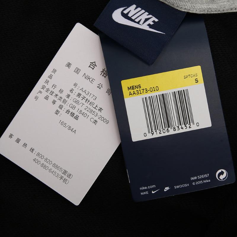 耐克男装外套2019春季新款连帽针织运动服跑步休闲夹克AA3173-010