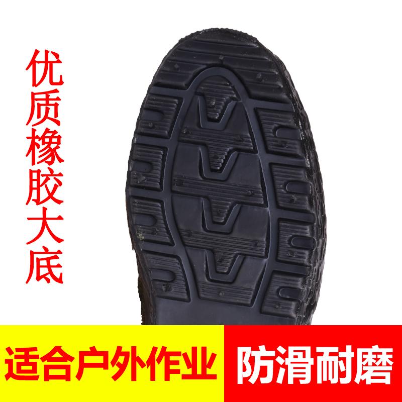 3537军鞋迷彩帆布鞋/军工耐磨解放鞋作训鞋/防滑登山鞋胶鞋军训鞋