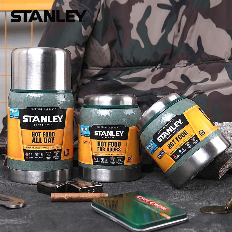 美國品牌STANLEY史丹利戶外探險不鏽鋼真空保溫燜燒食物罐包郵
