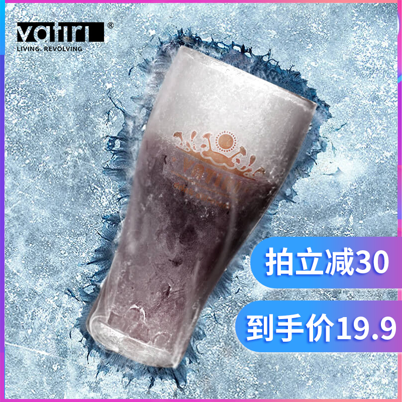 vatiri樂怡玻璃杯可口可樂果汁杯啤酒杯茶杯創意咖啡水杯扎啤杯子