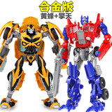 Transformed Toy King Kong 5 Dark Optimus Car Robot Hornet Stinger Model Set Child Gift