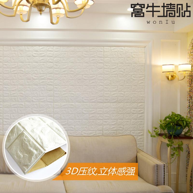 3d立体墙贴软包贴纸客厅卧室温馨壁纸防水毛坯房墙面装饰墙纸自粘