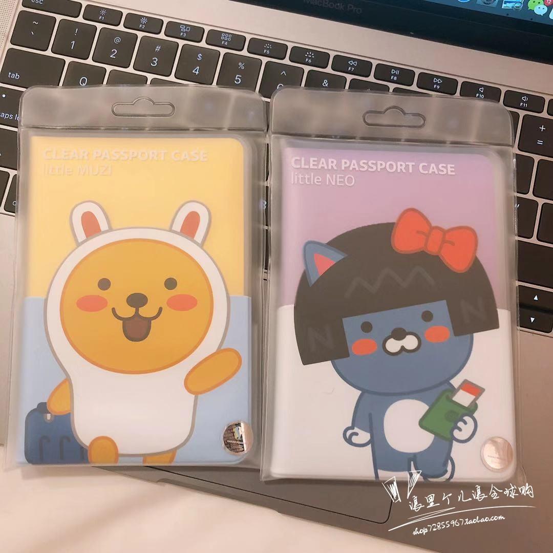 韩国采购正版line friends布朗熊可妮兔丘可屁桃可爱护照夹保护套