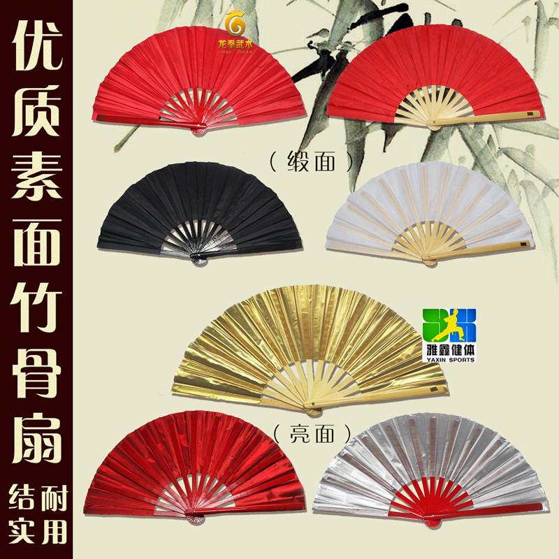 雅鑫中國風金銀紅黑色男女太極功夫28-36cm竹骨雙面武術舞蹈響扇