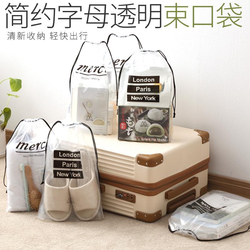 旅行鞋子收納袋鞋包透明大容量裝鞋子鞋套鞋袋 抽繩束口袋防塵袋