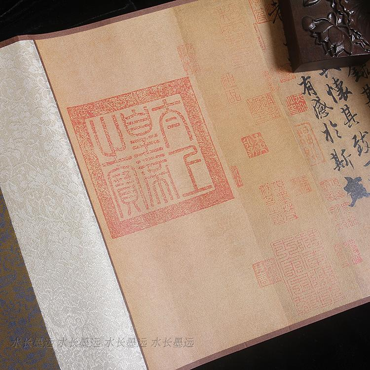 1:1書法名帖真跡復制品帶裝裱唐代字帖馮承素摹蘭亭序24.5x138cm