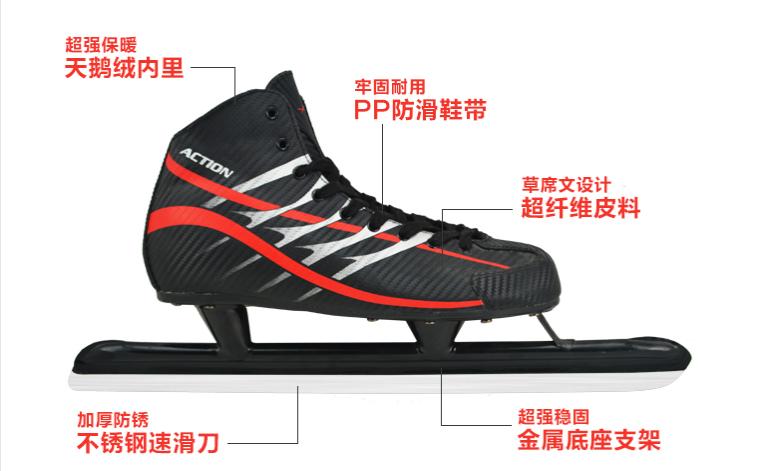 新款动感成人冰刀鞋 专业速滑刀大道短道速滑鞋跑刀溜冰鞋滑冰鞋