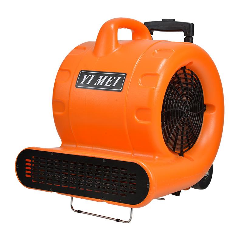 洁霸意美吹地面风机 吹风机地板吹干除湿风机 吹地机商用大功率热