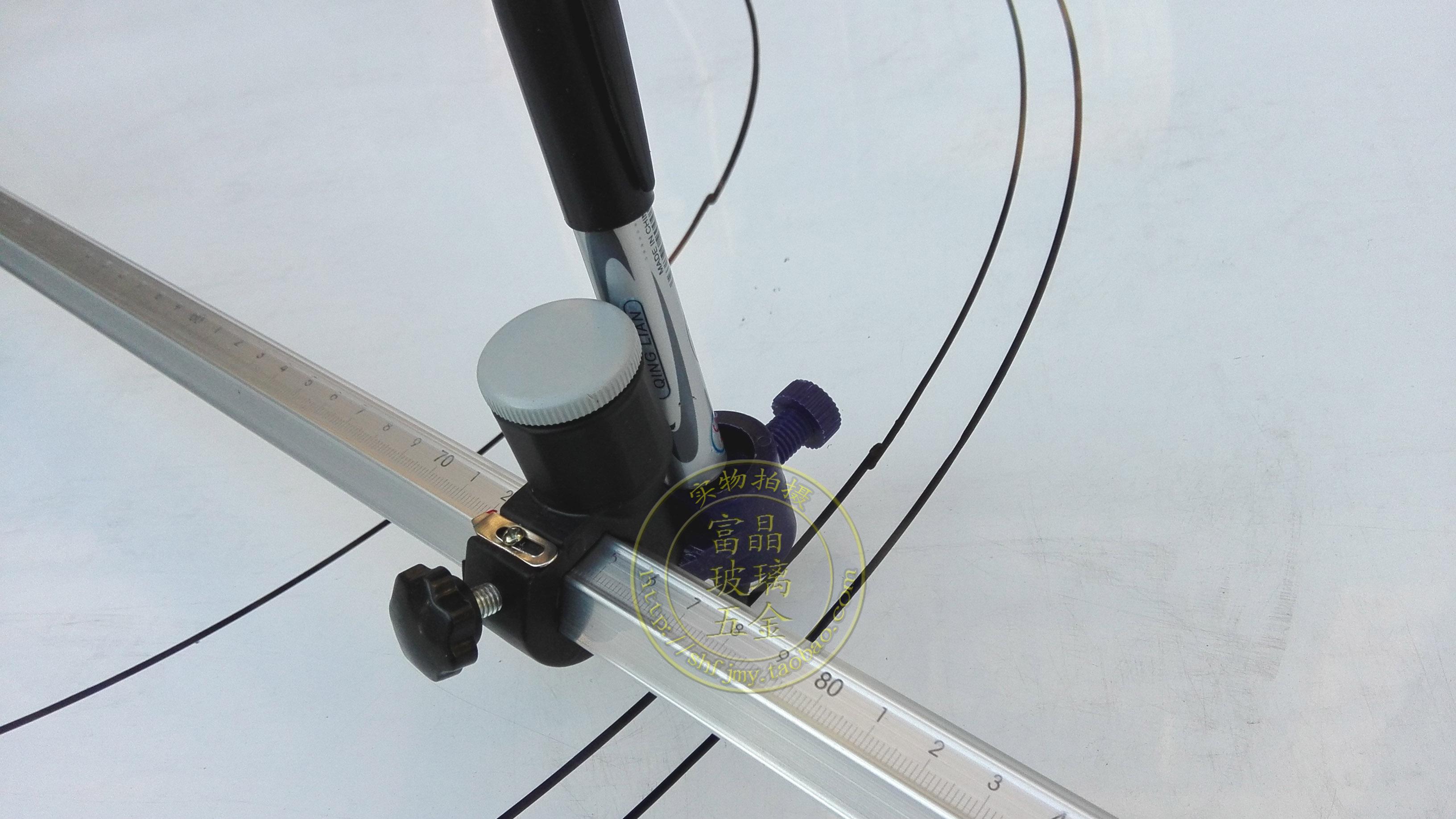 包邮 特大粗杆圆规 铅笔 白板粉笔 记号笔 夹笔器画圆工具 画圆器