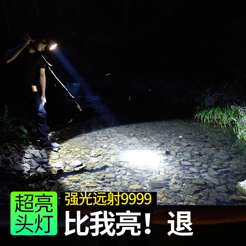 LED头灯强光充电超亮感应氙气头戴式户外手电筒锂电钓鱼夜钓矿灯
