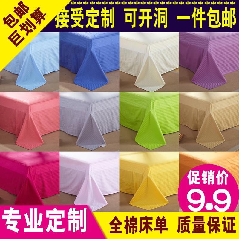 全棉純棉美容美體床單 枕巾 洞巾 SPA按摩巾賓館專用床單定製