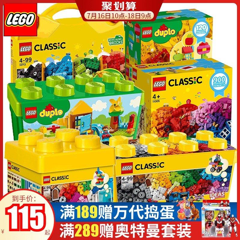 樂高積木益智拼裝玩具得寶大小顆粒男孩子女孩系列2019新品10698