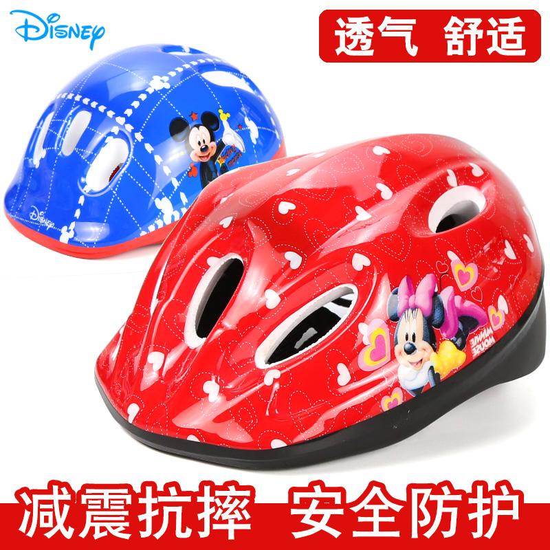 Disney迪士尼儿童护具套装幼儿头盔自行车溜冰鞋滑板车安全帽子