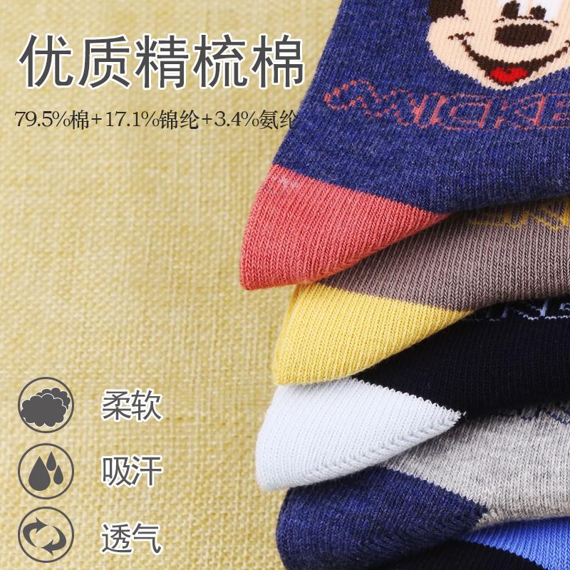 迪士尼儿童袜子秋冬非纯棉宝宝棉袜3-6岁卡通男女童7-9幼儿保暖袜