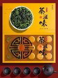 Anxi Tieguanyin tea 1 pot 4 cupgift box with tea set strong flavor type oolong tea small gold can tea gift