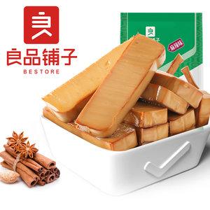 【良品铺子-鸡蛋干238gx2袋】早餐小零食小包装特产小吃休闲食品