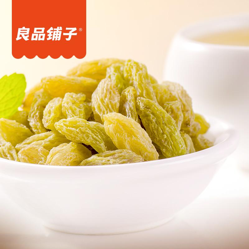 无核白黑加仑组合新疆特产果干果脯零食 250g 良品铺子葡萄干