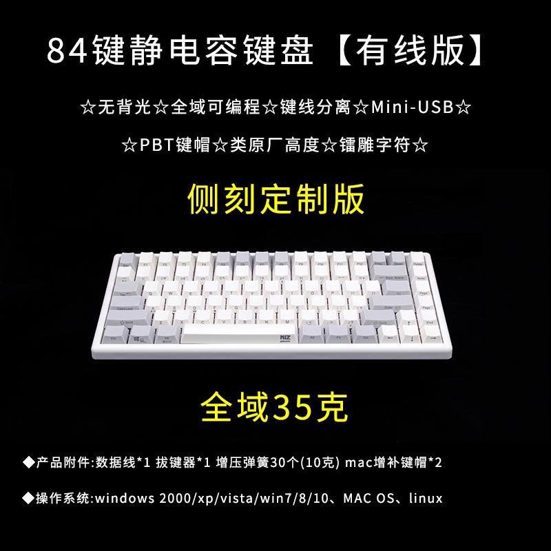 顺丰宁芝NIZ68/82/84/87/108无线蓝牙双模PLUM静电容办公打字键盘