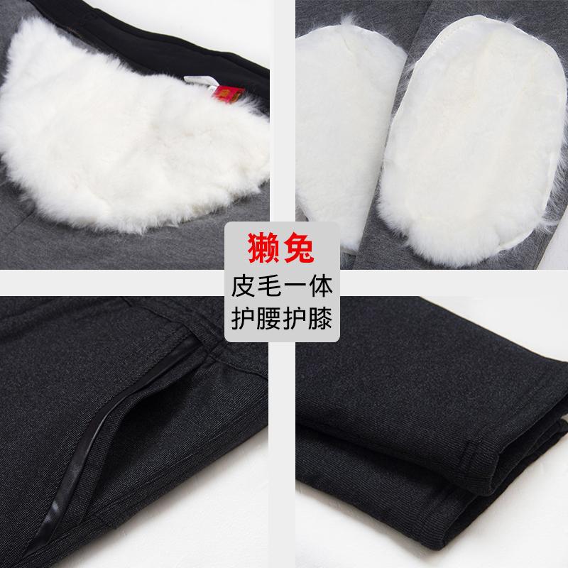 恒源祥纯羊毛棉裤男女士冬季加厚加绒獭兔毛东北高腰保暖驼绒棉裤