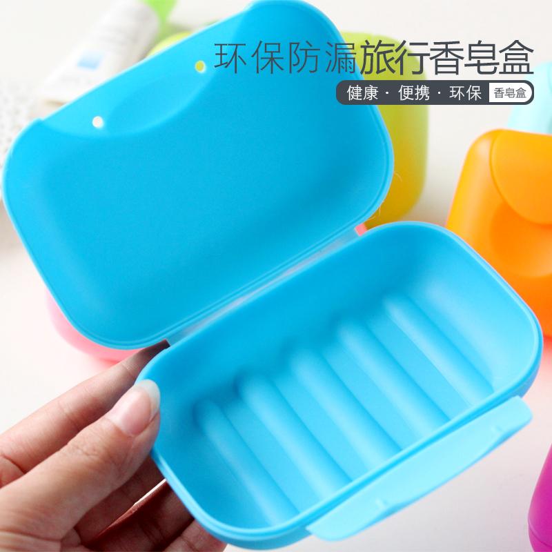 肥皂盒 旅行用品创意时尚手工香皂盒带盖锁扣便携肥皂架 防水密封