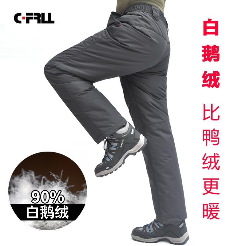 男羽绒裤加厚外穿加绒保暖裤运动休闲户外大码棉裤子白鹅绒冲锋裤