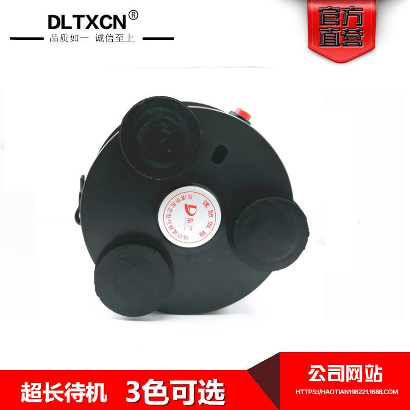 可充电式信号灯DL-01警示灯旋转灯旋转信号灯工程车灯频闪警示灯