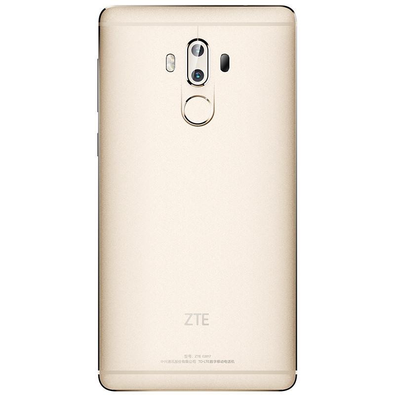 大屏商务智能机 64G 4 大电池 4G 全网通 7MAX 天机 C2017 中兴 ZTE