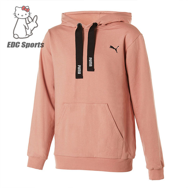 PUMA Hummer X BTS BTS Co-branded Pink Hooded Sports ...