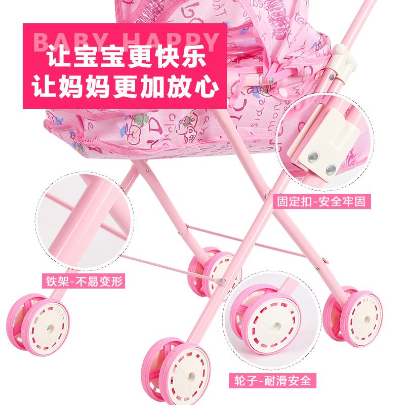 儿童玩具女孩过家家推车带娃娃洋娃娃宝宝婴儿小手推车女童公主