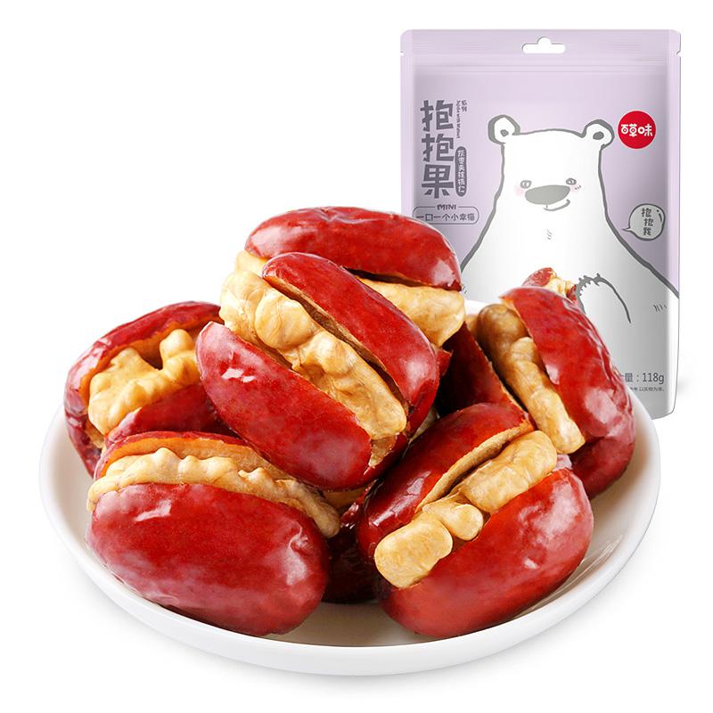 满减【百草味-抱抱果118g】新疆特产红枣灰枣夹核桃仁 大枣子零食