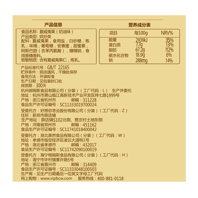 【百草味-零食大礼包】坚果休闲零食小吃 网红一整箱食品散装自选